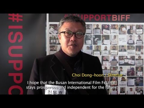 #ISUPPORTBIFF_최동훈 CHOI Dong-hoon