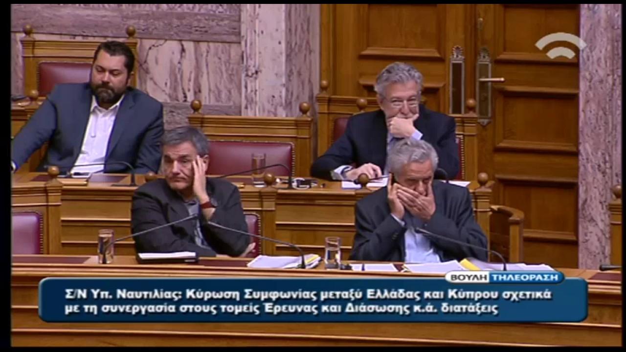 Ομιλία Ν. Παππά στη Βουλή για τις τηλεοπτικές άδειες