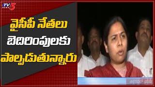 TDP Leader Bhuma Akhila Priya Files Complaint on Allagadda YCP Leaders