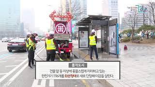 2019 주요 역점 사업_품격도시