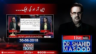 Live with Dr Shahid Masood | 30 June 2018
