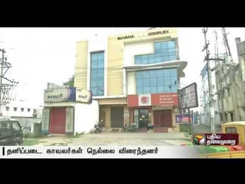 ATM-money-theft-in-Thiruvallur-Police-special-team-rush-to-Nellai