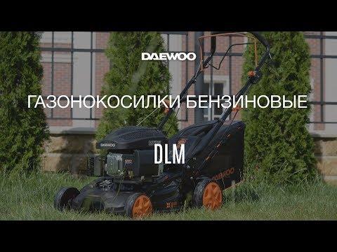 Бензиновые газонокосилки Daewoo