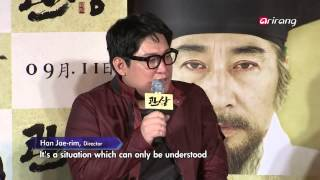 Nonton Showbiz Korea   Press Conference Of The New Movie Film Subtitle Indonesia Streaming Movie Download