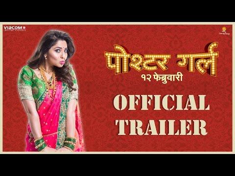 Video Poshter Girl Official Trailer   In Cinemas 12th February 2016   Sonalee Kulkarni , Jitendra Joshi download in MP3, 3GP, MP4, WEBM, AVI, FLV January 2017