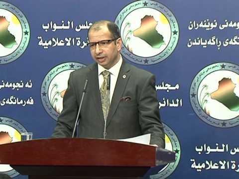 المؤتمر الصحفي لرئيس مجلس النواب د سليم الجبوري حول اخر التداعيات في الوضع السياسي