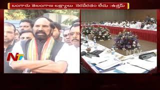 TPCC President Uttam Kumar Reddy Fires on KCR Government