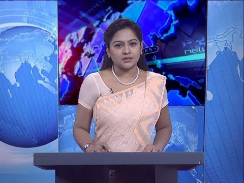 09 PM News || রাত ৯টার সংবাদ || 29 March 2020 || ETV News