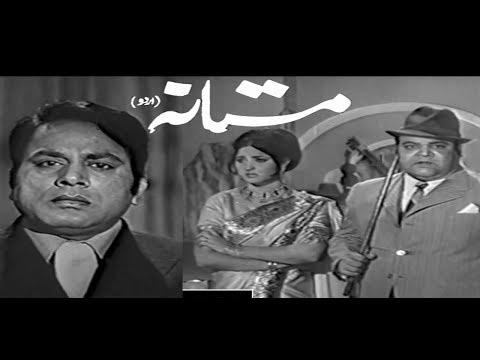 Video MASTANA (1973) - ALLAUDDIN, ASIYA, NANHA, KHALIFA NAZIR & JAGGI MALIK download in MP3, 3GP, MP4, WEBM, AVI, FLV January 2017