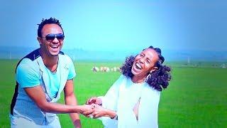 Nebiyu Solomon - Emiye | እምዬ - New Ethiopian Music 2017 (Official Video)