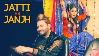 Jatti Vs Janjh (Full Song) Gurmeet Singh | Latest Punjabi Songs 2017 | T-Series