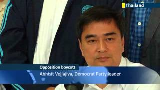 Opposition Boycott February's Elections