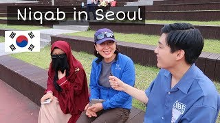 Video How people react to Niqab in public? MP3, 3GP, MP4, WEBM, AVI, FLV Agustus 2019