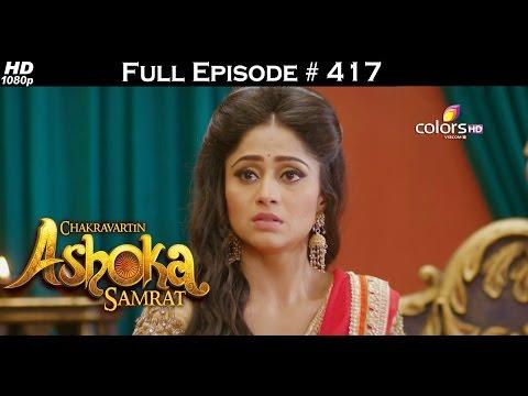 Video Chakravartin Ashoka Samrat - 1st September 2016 - चक्रवर्तिन अशोक सम्राट - Full Episode (HD) download in MP3, 3GP, MP4, WEBM, AVI, FLV January 2017