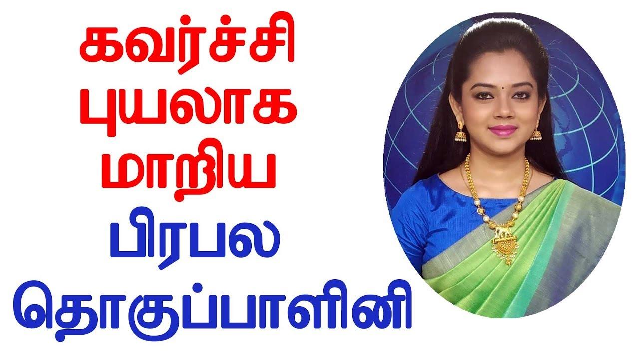 கவர்ச்சி புயலாக மாறிய பிரபல தொகுப்பாளினி   Tamil Cinema News   Kollywood News