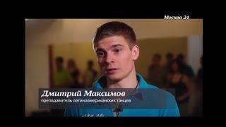 Первая Танцевальная Школа на телеканале - Москва 24
