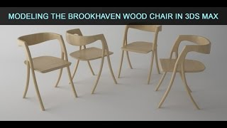 In this video we are going to go over how to model the wood chair in 3ds Max.