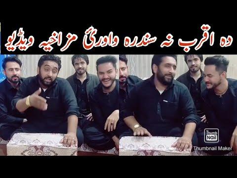 Da Aqrab Na Gana wararay funny tiktok videos by pk tv pk vines 2020   Adnan aqrab ishaq pagal