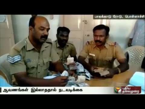 Rupees-3-54-lakhs-seized-by-the-election-flying-squad-at-Pollachi