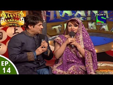 Comedy Circus - Kaante Ki Takkar - Episode 14 - David Dhawan as special guest