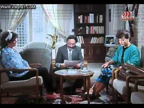 فيلم التقرير لدريد لحام رغدة و منى واصف...