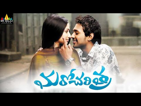 varun - Subscribe to our Youtube Channel: http://goo.gl/tEjah Like us on FaceBook: http://tiny.cc/d3eiyw Balu (Varun Sandesh) is born and brought up in USA. Swapna (Anita) moves to USA because her...