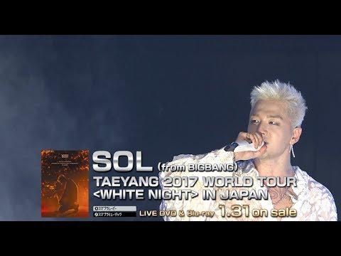 SOL (from BIGBANG) - DARLING (TAEYANG 2017 WORLD TOUR [WHITE NIGHT] IN SEOUL)
