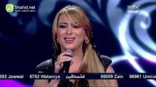 Arab Idol - الأداء - فرح يوسف - لشحد حبك