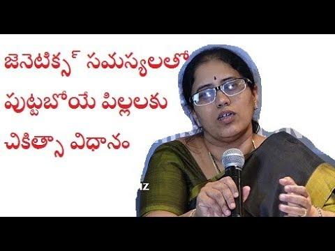 , Dr Vasikarla Madhavi-Chromosomal disorders
