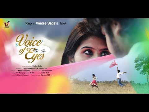 Voice Of Eyes   Telugu Short Film