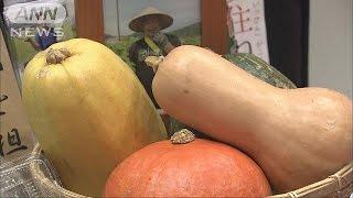 海外の和食ブーム狙え 日本の農産物売り込みに熱