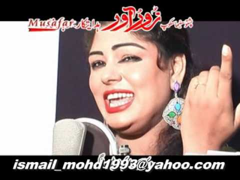 Pushto New Song 2010-2011 Asma Lata And Rahim Shah - Ma da meene Yaar ka Jene  (Official Video)