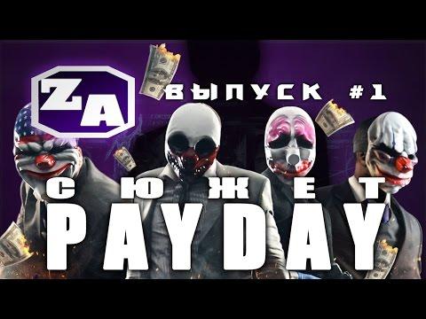 Usa payday racine