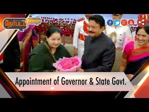 Nerpada-Pesu-Appointment-of-Governor-State-Government-02-09-16-Puthiya-Thalaimurai-TV