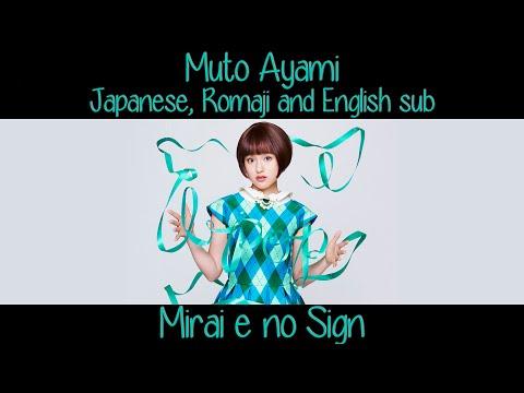 武藤彩未 | Muto Ayami -  Mirai e no Sign [Japanese, Romaji & English sub] (видео)
