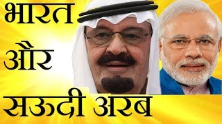 To watch more videos regarding relations of india with other countries then click this link ...