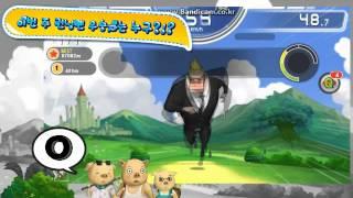 퀴즈를 지배하는자 OX 런닝맨 for Kakao YouTube 동영상