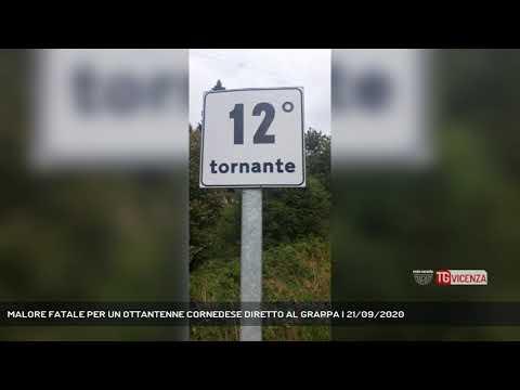 MALORE FATALE PER UN OTTANTENNE CORNEDESE DIRETTO AL GRAPPA | 21/09/2020