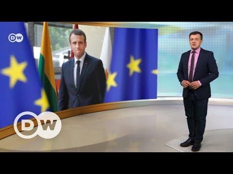 \Европа - не супермаркет\ - DomaVideo.Ru