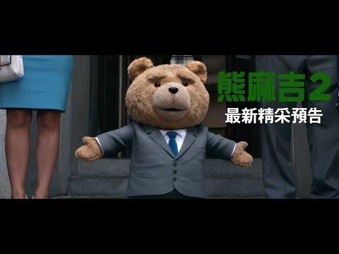 《星際大戰:熊媽吉》(誤) 超限制級預告第二彈!