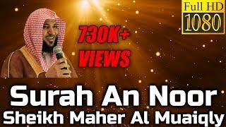 Surah An Noor سورة النور : Sheikh Maher Al Muaiqly ماهر المعيقلي - English Translation