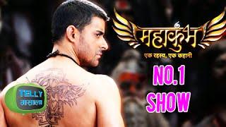 Video Mahakumbh Becomes The No 1 Show On Life Ok | Gautam Rode Entry | Life Ok download in MP3, 3GP, MP4, WEBM, AVI, FLV January 2017