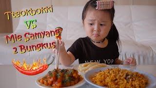 Video Uda Gak Kuat Di Paksain, Terakhir GEMETARAN!! Challenge Samyang VS Tteokbokki MP3, 3GP, MP4, WEBM, AVI, FLV Januari 2019