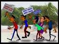 A story in Sri Lanka's history   indika cartoon video