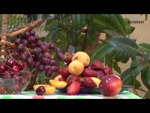 Процедура фруктово-ягодного обертывания