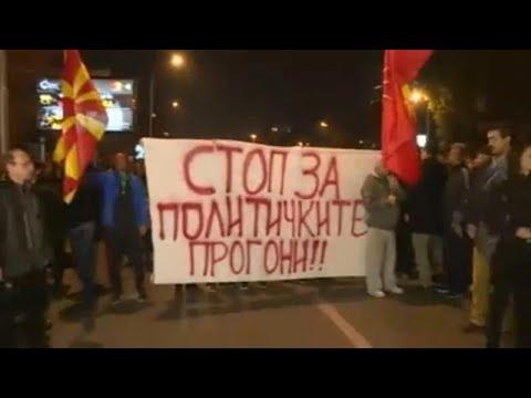 ΠΓΔΜ: Διαδήλωση υπέρ Γκρουέφσκι