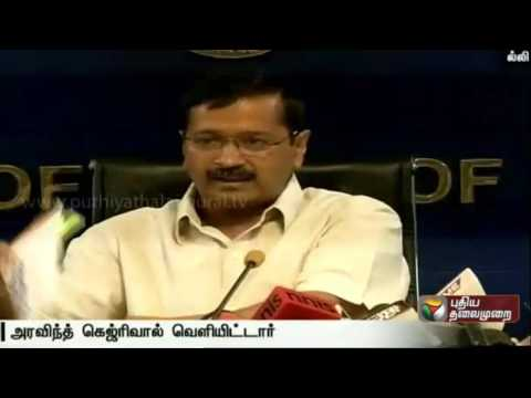 Delhi-CM-Arvind-Kejriwal-releases-draft-bill-seeking-statehood-for-Delhi