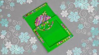Обучающий мастер класс: Как сделать открытку фокус на Новый год и Рождество.Идея для открытки на Новый год и Рождество. Новогодняя открытка своими руками. Идея для подарка на Новый год и Рождество.*****ПЛЕЙЛИСТ: ВСЕ ВИДЕО КАНАЛА - ИДЕЯ ДНЯ: https://www.youtube.com/playlist?list=PLc-U6T8lAie-pFb4uAc20JF-328VWSDqPПЛЕЙЛИСТ: ОТКРЫТКА СВОИМИ РУКАМИ - ИДЕЯ ДЛЯ ОТКРЫТКИ: https://www.youtube.com/playlist?list=PLc-U6T8lAie_iMR1Jd0vsuttWc-fTIftX