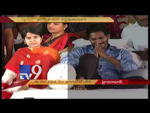 Bail or Jail for YS Jagan ?