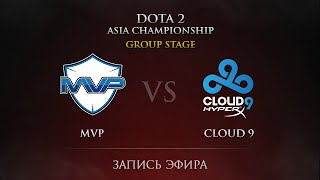 Cloud9 vs MVP Phoenix, game 1